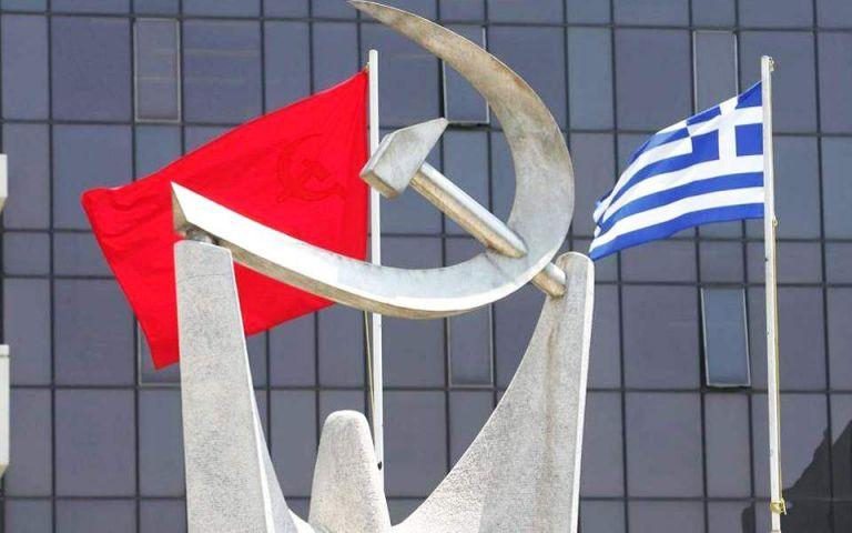 Καταδικάζει το ΚΚΕ την επίθεση κουκουλοφόρων στο ΑΤ Ομόνοιας | tovima.gr