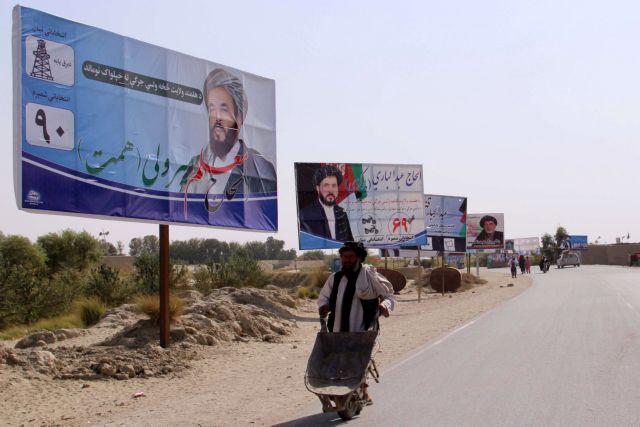 Αφγανιστάν : Σκοτώθηκε υποψήφιος βουλευτής – Επίθεση στο γραφείο του   tovima.gr