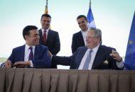 Τσίπρας: Νυν υπέρ πάντων αγών η Συμφωνία των Πρεσπών