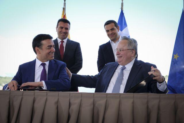 Τσίπρας: Νυν υπέρ πάντων αγών η Συμφωνία των Πρεσπών | tovima.gr