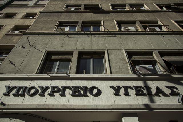Απεργούν οι τραυματιοφορείς – Συγκέντρωση διαμαρτυρίας στο υπουργείο Υγείας | tovima.gr