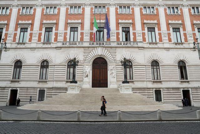 Der Spiegel: Απορρίφθηκε ο ιταλικός προϋπολογισμός   tovima.gr