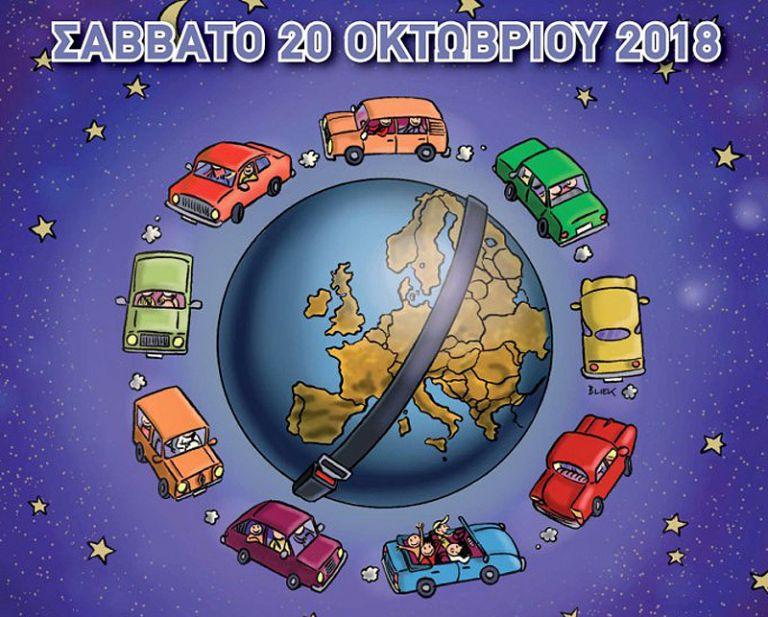 Ευρωπαϊκή Νύχτα Χωρίς Ατυχήματα: Tο αλκοόλ και η οδήγηση δεν πάνε μαζί   tovima.gr