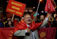 πΓΔΜ: Στον αέρα η διαδικασία των συνταγματικών αλλαγών και η Συμφωνία των Πρεσπών
