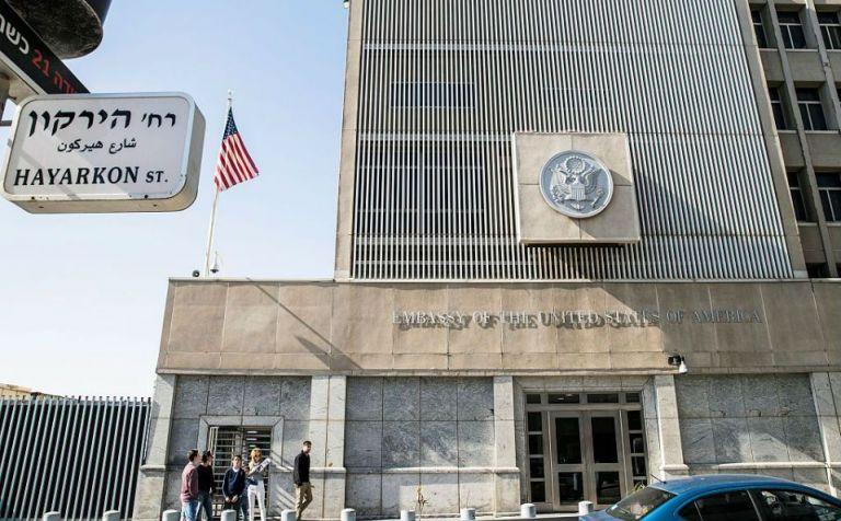 ΗΠΑ: Αντιδράσεις Παλαιστινίων στη συγχώνευση του Γενικού προξενείου   tovima.gr