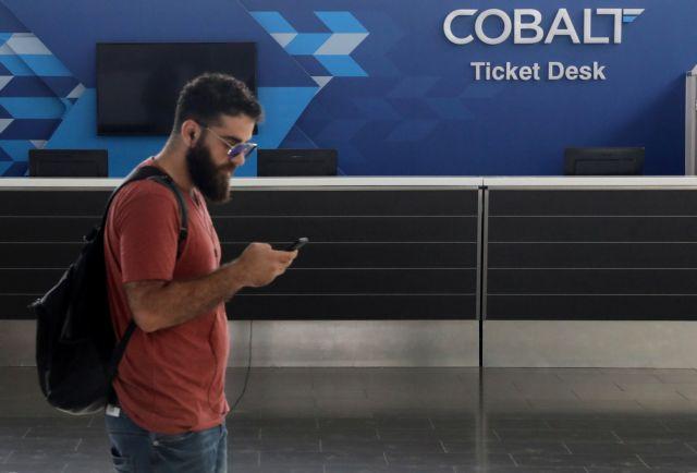 Η Λευκωσία αναλαμβάνει την αποζημίωση των επιβατών της Cobalt   tovima.gr