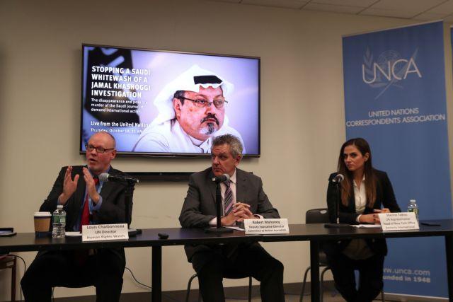 Ερευνα για την υπόθεση Κασόγκι από ΟΗΕ ζητούν 4 ΜΚΟ | tovima.gr