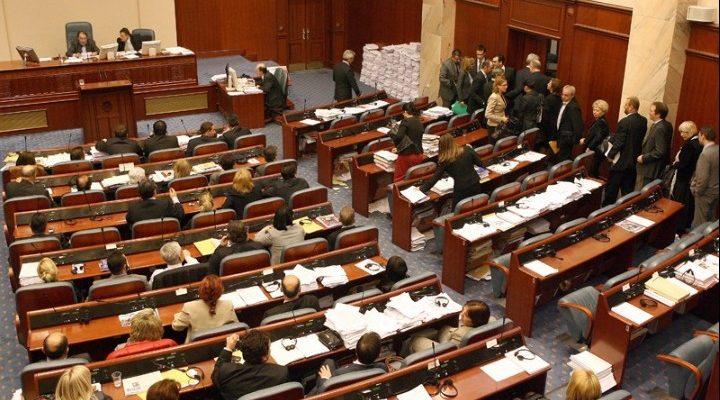 πΓΔΜ : Ενδεχόμενο εξεύρεσης της πλειοψηφίας των 2/3 αφήνουν σκοπιανά ΜΜΕ | tovima.gr
