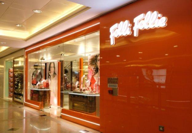 Folli Follie : Αίτηση πτώχευσης από τη θυγατρική της στις ΗΠΑ | tovima.gr