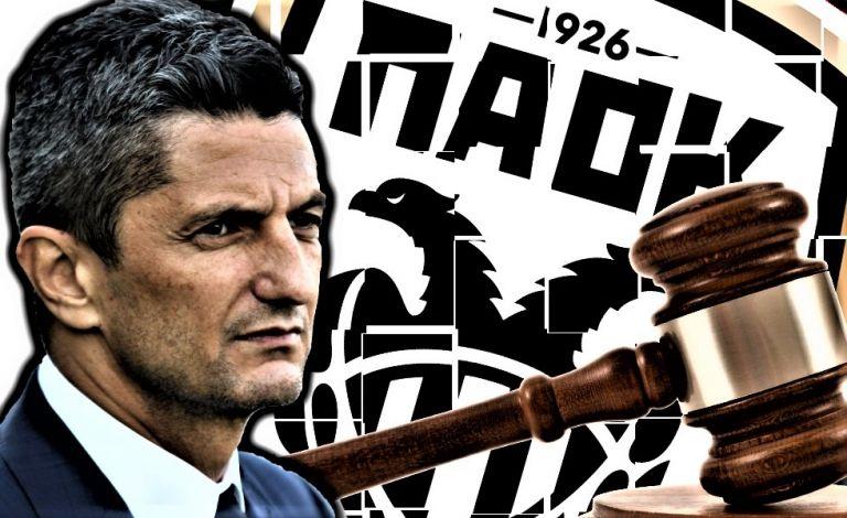 Το πάθημα έγινε μάθημα, στην απολογία του Λουτσέσκου | tovima.gr