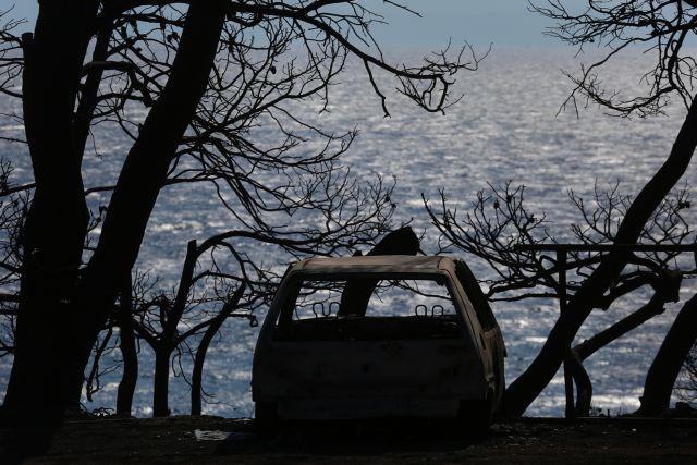 Ν.Δ. για Μάτι: Αν είχε δοθεί εγκαίρως εντολή εκκένωσης, θα είχαν σωθεί δεκάδες ανθρώπινες ζωές | tovima.gr