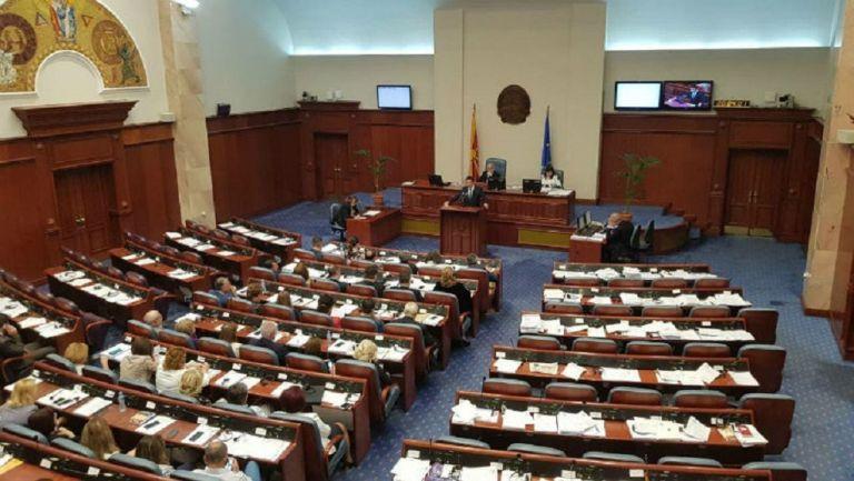 πΓΔΜ : Σήμερα η κρίσιμη ψηφοφορία στη Βουλή για τη Συμφωνία των Πρεσπών | tovima.gr
