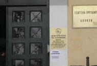 Εισαγγελία Πρωτοδικών : Έρευνα για τα μυστικά κονδύλια του ΥΠΕΞ