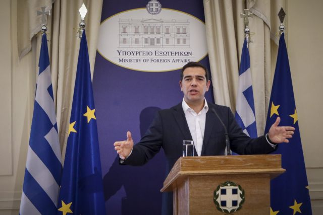 Τσίπρας:  Ιστορική στιγμή για την εξωτερική πολιτική μας οι εξελίξεις στην πΓΔΜ | tovima.gr