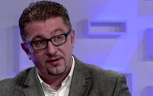 πΓΔΜ : Εκτός VMRO οι βουλευτές που ψήφισαν «υπέρ» της Συνταγματικής Αναθεώρησης στην πΓΔΜ | tovima.gr
