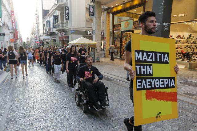 5ο Διεθνές Walk For Freedom κατά του trafficking   tovima.gr