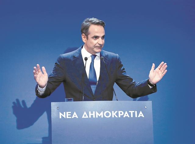 «Πάμε σε σύγκρουση δύο κόσμων» | tovima.gr
