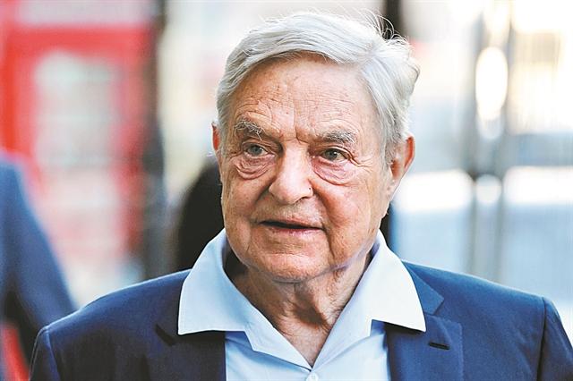 Η θλιβερή μοίρατου George Soros | tovima.gr