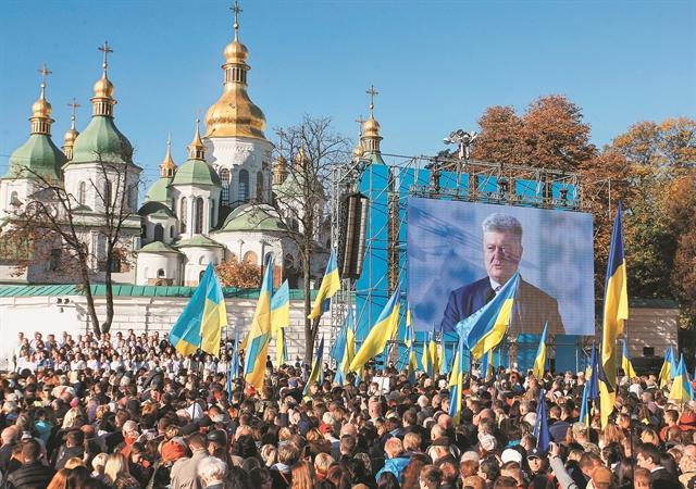 Αυτοκέφαλη Ουκρανία ίσον      δικέφαλη Ορθοδοξία | tovima.gr