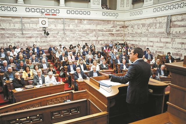 Κυβέρνηση χωρίς σκοπό στον δρόμο για τις κάλπες | tovima.gr