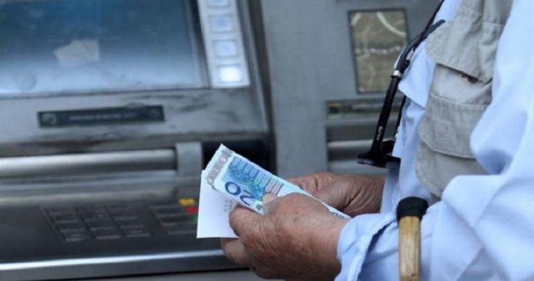 Γερμανός «σοφός» : Η μη περικοπή των συντάξεων θα στείλει λάθος μήνυμα στις αγορές | tovima.gr