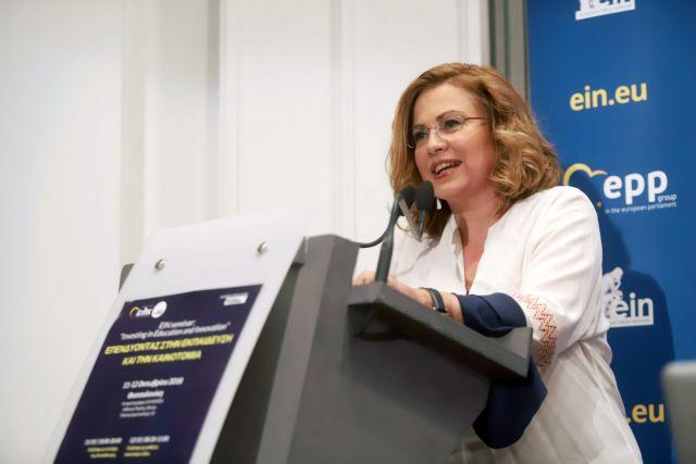 Σπυράκη : Αφησε ανοιχτό το ενδεχόμενο μετά τις 17 Δεκεμβρίου της πρότασης μομφής   tovima.gr