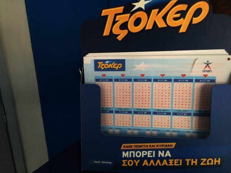 Τζόκερ : Νέο τζακ ποτ – Στα €9 εκατ. το ποσό που θα μοιράσει την Πέμπτη | tovima.gr