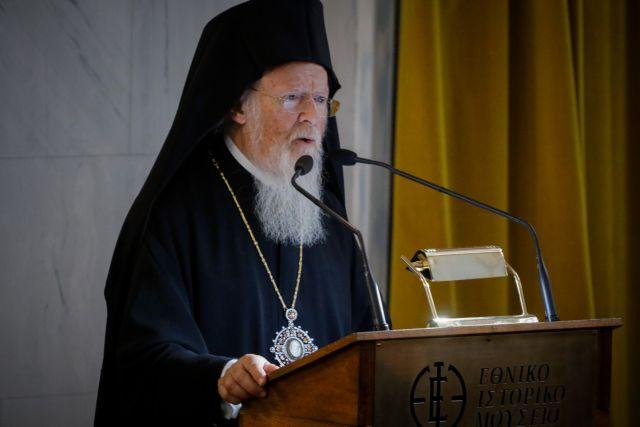 Βαρθολομαίος : Σκληρή απάντηση εξέδωσε προς το Πατριαρχείο Ρωσίας   tovima.gr