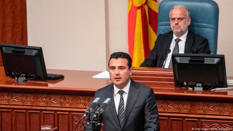 Handelsblatt : Tο «ναι» στη βουλή των Σκοπίων είναι ήττα για τον εθνικισμό στα Βαλκάνια | tovima.gr