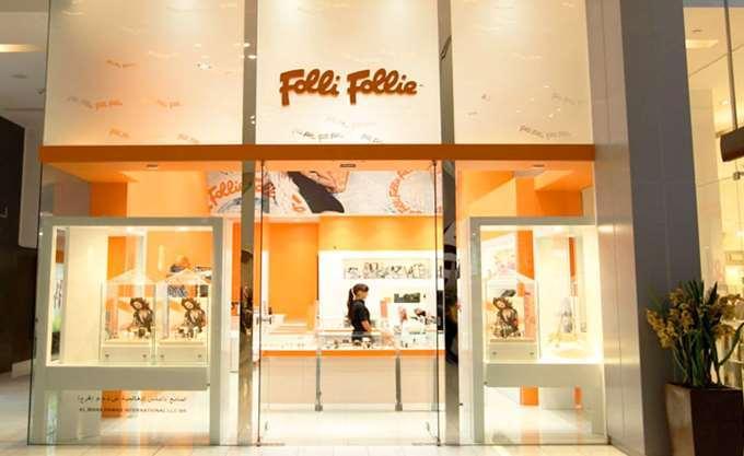 Προσωρινή διαταγή για συντηρητική κατάσχεση περιουσίας της εταιρείας Folli Follie | tovima.gr