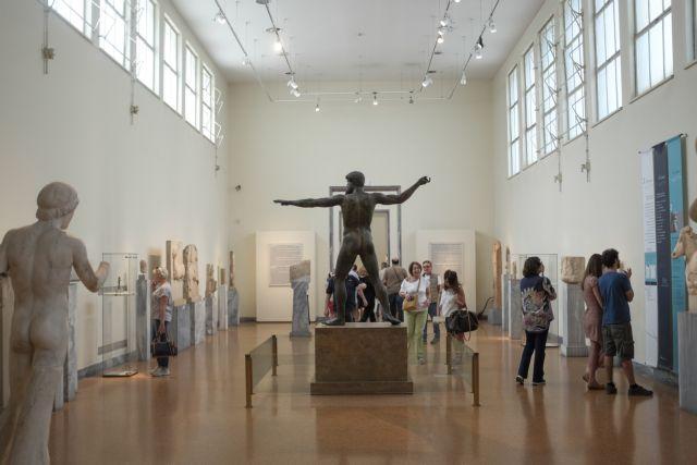 Ελεύθερη είσοδος σε μουσεία και αρχαιολογικούς χώρους την 28η Οκτωβρίου   tovima.gr