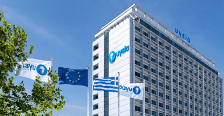 MIG: Δεν υπάρχει τελεσίδικη απόφαση που να απαγορεύει την πώληση του ΥΓΕΙΑ | tovima.gr