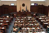 Βουλευτής VMRO-DPMNΕ : «Δεν μετανιώνω για την ψήφο μου υπέρ της συνταγματικής αναθεώρησης