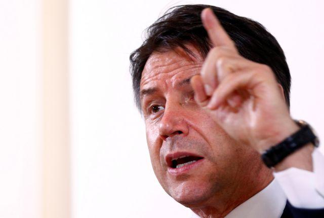 Ιταλία: Χωρίς plan Β για τον προϋπολογισμό   tovima.gr