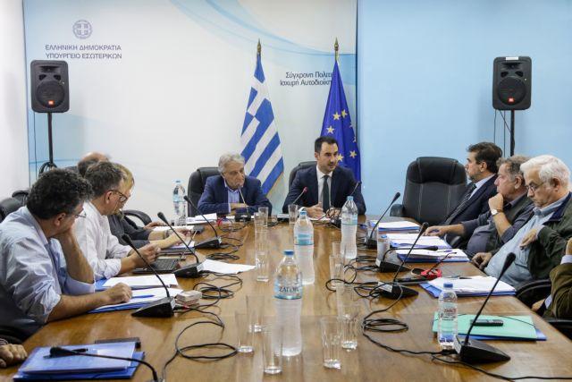 Υπουργείο Εσωτερικών: Αρχισαν οι πρώτες εσωτερικές εκλογικές συσκέψεις | tovima.gr