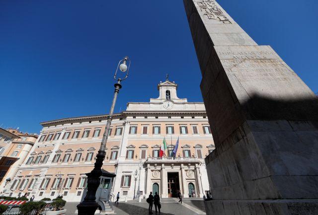 Κομισιόν: Να βρει λύση η Ιταλία για τον προϋπολογισμό της | tovima.gr