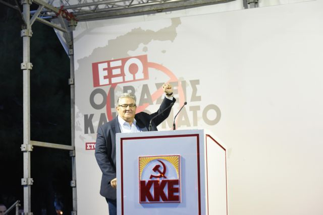 Κουτσούμπας: Ο Τσίπρας πουλάει ψευτοαριστερά συνθήματα   tovima.gr