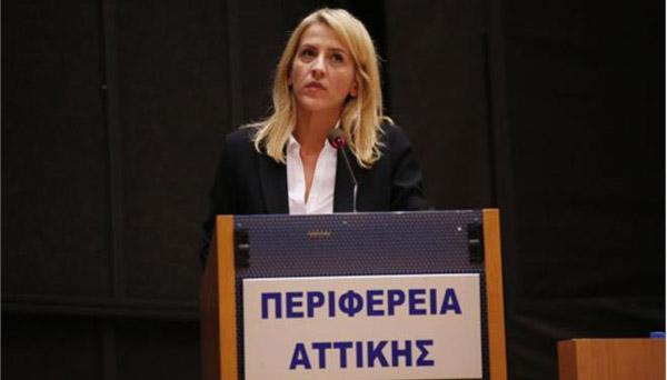 Ελεγκτικό Συνέδριο: «Πρωταθλήτρια» στην αύξηση χρεών προς τρίτους η Περιφέρεια Αττικής | tovima.gr