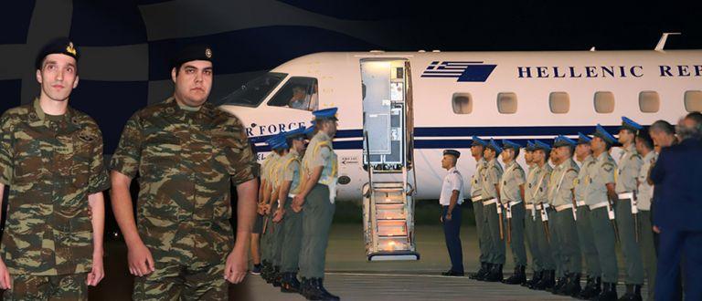 Οι στρατιωτικοί Μητρετώδης – Κούκλατζης οδηγούνται στο στρατοδικείο | tovima.gr