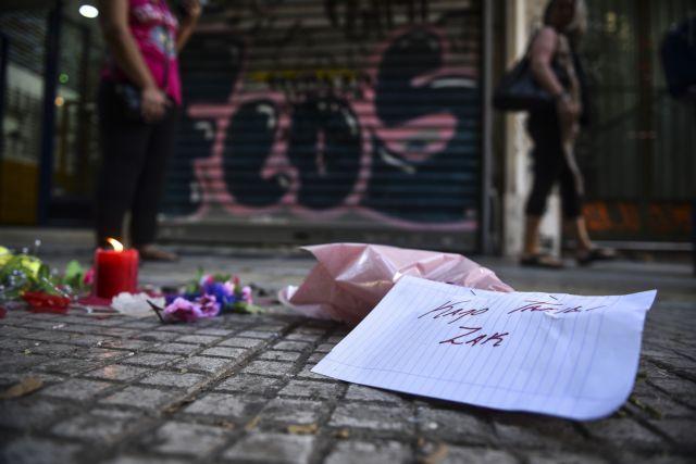 Μητέρα Ζακ σε Τσίπρα : Ας μην επιτρέψουμε σε ρατσιστικά, φοβικά και βάρβαρα ένστικτα να κυριαρχούν | tovima.gr