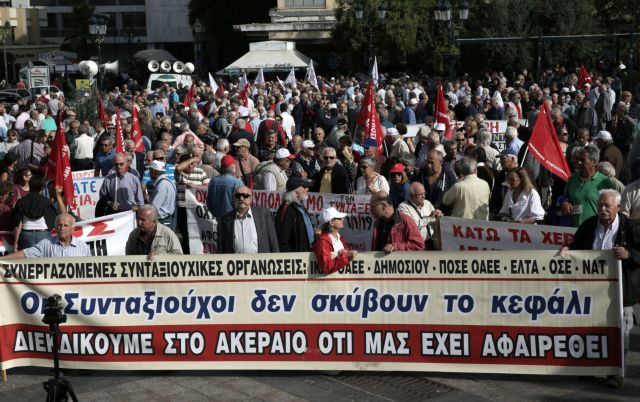 Barrage of lawsuits to annul pension cuts could cost 8bn euros if retirees are vindicated | tovima.gr