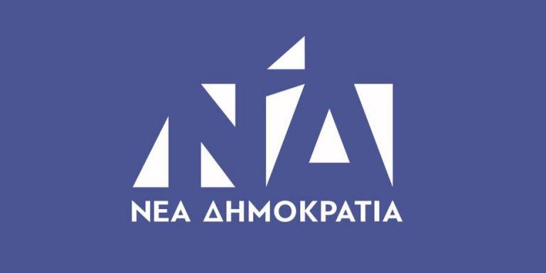 ΝΔ: Προσφυγή στον Άρειο Πάγο για καταγγελίες Κοτζιά – Δώστε στη δημοσιότητα την επιστολή του | tovima.gr