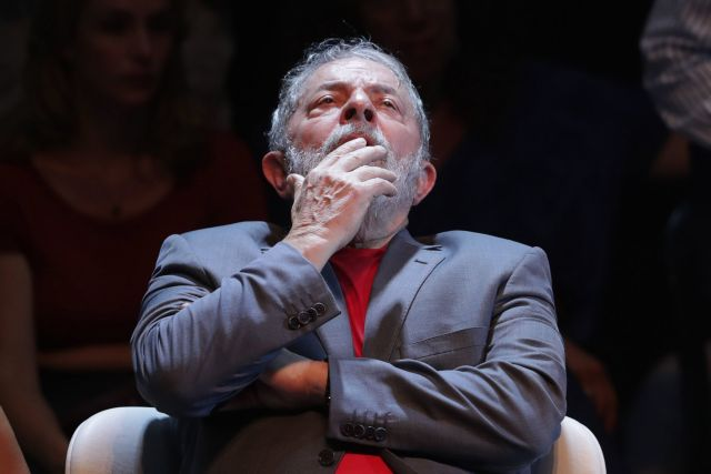 Δραματική έκκληση Λούλα : Μην ψηφίσετε Μπολσονάρου – Αποτρέψετε την φασιστική απειλή | tovima.gr