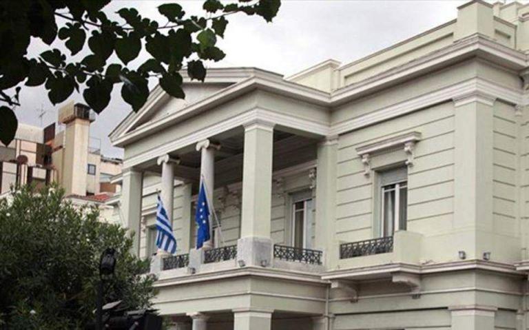 Αυστηρή απάντηση Αθήνας σε Αγκυρα : Η οριοθέτηση της ελληνικής ΑΟΖ θα καθοριστεί βάσει του διεθνούς δικαίου | tovima.gr