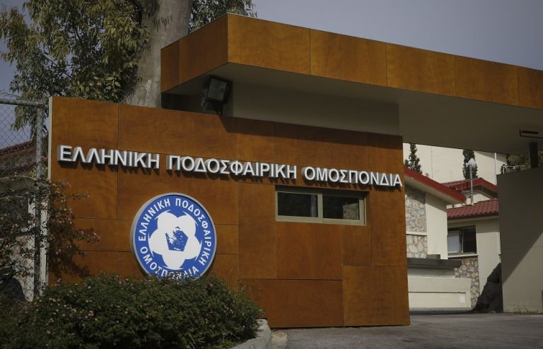 Αναβλήθηκε η δίκη για την υπόθεση της κάρτας υγείας | tovima.gr