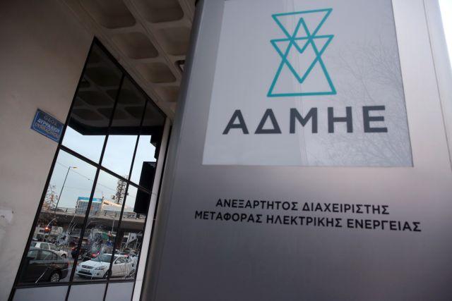 Διασύνδεση Κρήτης: Συνεχίζεται το σκληρό πόκερ Αθήνας – Βρυξελλών   tovima.gr