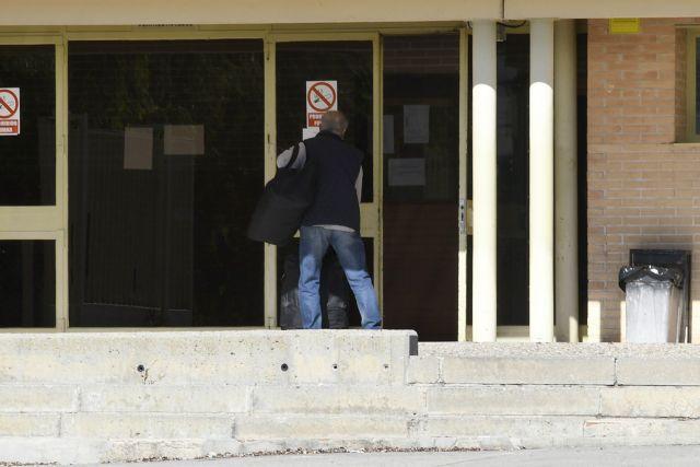 ΔΝΤ: Στη φυλακή ο πρώην γενικός διευθυντής του | tovima.gr