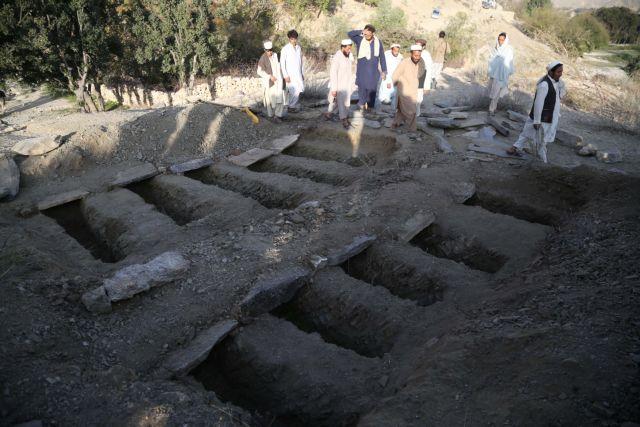 Αφγανιστάν : Στο μικροσκόπιο καταγγελία για τον θάνατο 14 αμάχων σε επίθεση κατά του ISIS | tovima.gr