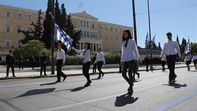 Κυκλοφοριακές ρυθμίσεις την Κυριακή λόγω διεξαγωγής μαθητικών παρελάσεων | tovima.gr
