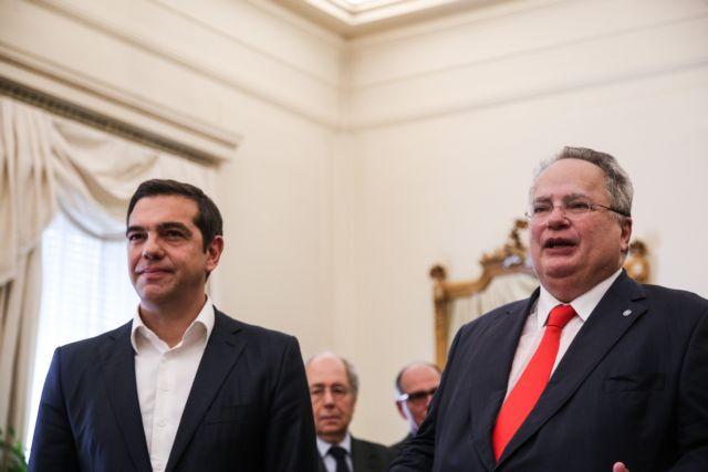 Athens slam Ankara over threats regarding delimitation of Greek EEZ | tovima.gr